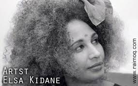Actor-Elsa-Kidane. Since 2004 ADAL VOICE RADIO started broadcasting weekly Tigrinia program from Sheffield United Kingdom. Adal Voice Radio, has been ... - Actor-Elsa-Kidane
