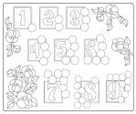 Развивающие раскраски для детей 6 7 лет