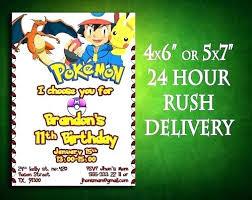 Free Printable Pokemon Birthday Invitations Printable Birthday