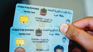 Payments Can com Visa Have Outstanding Frdnews When Renew You Uae -