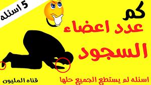 اسئله الثانويه العامه باللغه العربيه التي حيرت الجميع جمع حليب واخطبوط و وحي  والمزيد 2021