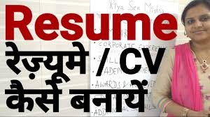 Linda Raynier Resume Sample Resume writing for Experienced CV format content design in Hindi 45
