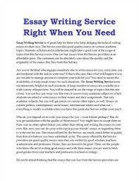 free community service essay example   essay free community service essay example essays
