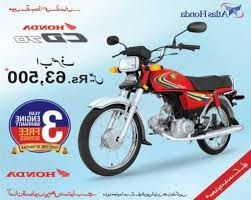 2018 honda 70 sticker. wonderful sticker honda 70 cc 2017 model pic on 2018 sticker