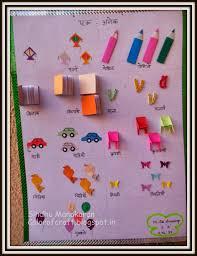 Colors Of My Crafty World Singular Plural School Project