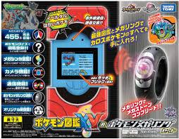 Pokemon Pokédex XY & Mega ring set: Amazon.co.uk: Toys & Games