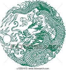 Dragon Pattern Gorgeous Drawing Of Dragon Pattern U48 Search Clipart Illustration