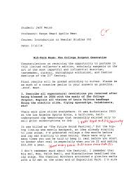 essays about college college sample essays accepted