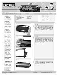 Hp laserjet 1160 printer driver installation & review#galaxyinformationtechnologywhatsapp: Hp 1160 1320 P2015