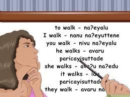 3 Ways To Speak In Kannada Wikihow