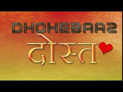 dhokebaaz dost status
