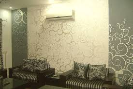 New Designs Of Wall Texture
