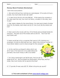 money math problems worksheets fresh free printable money word problems