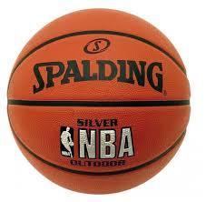 Баскетбольный <b>мяч Spalding NBA Silver</b>, р. 5 — купить по ...