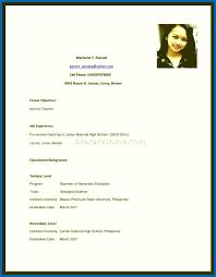 High School Student Sample Resume Nmdnconference Com Example