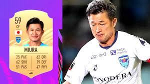 KAZU MIURA - 53 years old striker from FIFA 21. THE OLDEST FOOTBALLER IN  FIFA! - YouTube