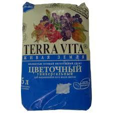 <b>Грунт Terra Vita Живая</b> земля универсальный цветочный 5 л ...