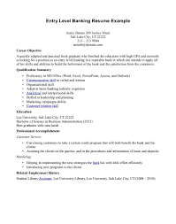 Resume For Bank Teller Position No Experience Sample Cover Letter