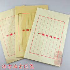 Letterhead Stationary Buy Throwing Rice Paper Calligraphy Letterhead Stationery