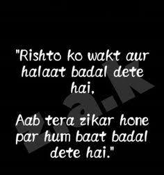 heart touching attitude status in hindi