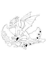 Printable Dragon Coloring Pages Free Realistic Cool Flying Mybellabe