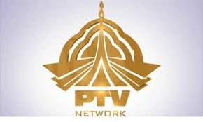 Let's not damage a national icon: An Uncertain future of PTV!