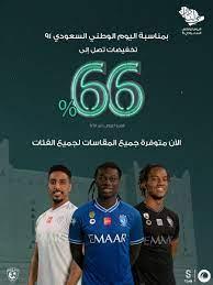 نادي الهلال السعودي (@Alhilal_FC)