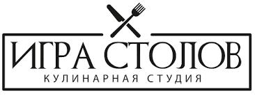 """<b>Кулинарная студия</b> в СПб """"Игра Столов"""""""