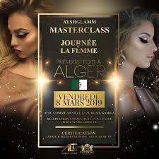 Masterclass Ayshglamm Kamila Algerie Tarif Normal