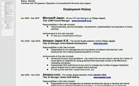 How To Write Profile On Resume Good Personal Linkedin With No A