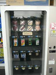 Vending Machine Outlet Classy Vending Machines In Japan Redux Konnichiwa