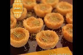 عجينة العشر دقائق من مطبخ منال العالم. وصفات مطبخ منال العالم في رمضان كونتنت