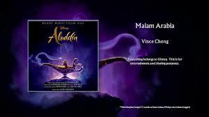 aladdin 2019 malam arabia bahasa melayu arabian nights m s translation