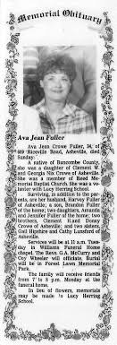 Crowe), Ava Fuller ♥ - A.C. Reynolds Class of 1973