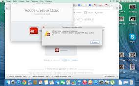 Adobe Design Standard Cs6 Trial Photoshop Cs6 Configuration Error 1 Adobe Support