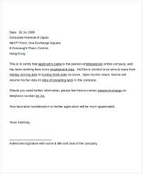 Letter Format For Vacation Leave Vacation Request Letter Cycling Studio