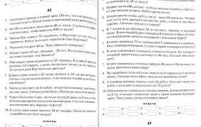 Годовая Контрольная Работа по Алгебре Класс Как написать  Годовая контрольная работа по