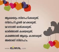 Malayalam Romantic Messages Sample Professional Letter Formats Beauteous Malayalam Messages