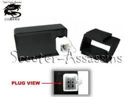 6 pin cdi parts accessories 4 pin cdi