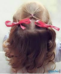 تسريحات شعر للاطفال اجمل تسريحات للبنات صبايا كيوت