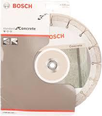 <b>Диск алмазный</b> по бетону 230х22,23 мм <b>Bosch</b> 2.608.602.200 ...