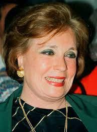 رئيس جامعه كفرالشيخ ينعي السيدة جيهان السادات