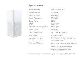 Máy Lọc Không Khí Xiaomi Air Purifier 2C - Kim Long | CÔNG TY TNHH THƯƠNG  MẠI ĐIỆN TỬ KIM LONG