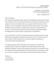 Volunteer Cover Letter Samples Sample Cover Letter For Volunteer Work Doc Letter Of Reference