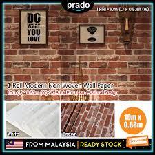 PRADO Malaysia 10 Meter Long 3D Brick ...