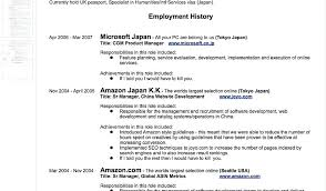 How To Write Resume For First Job How To Write A Resume For A First