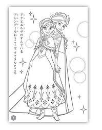 サンスター文具 アナと雪の女王 ぬりえ B5 4620044b
