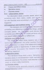 english ii code aiou solved assignment no autumn  1424 english solved assignment page 3 autumn 2013