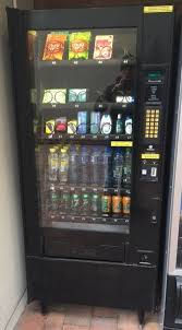 Used Vending Machines Ireland Best CoreVend Ltd Harrington Vending Machines Ireland Special