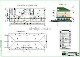 Дипломный проект ПГС административное здание налоговой инспекции 3 План 2 го этажа план крыши